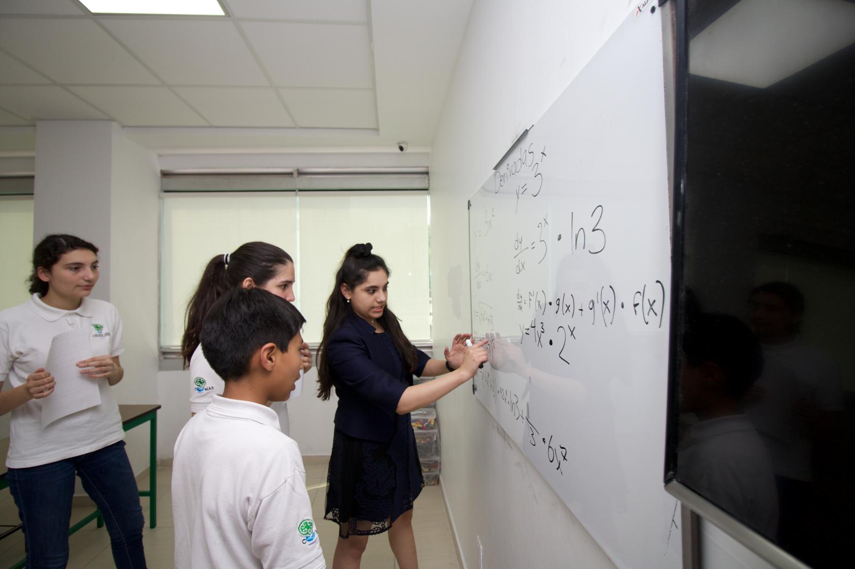 Programa Centinela Intelectual del CEDAT